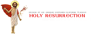 LA Holy Resurrection Church Logo