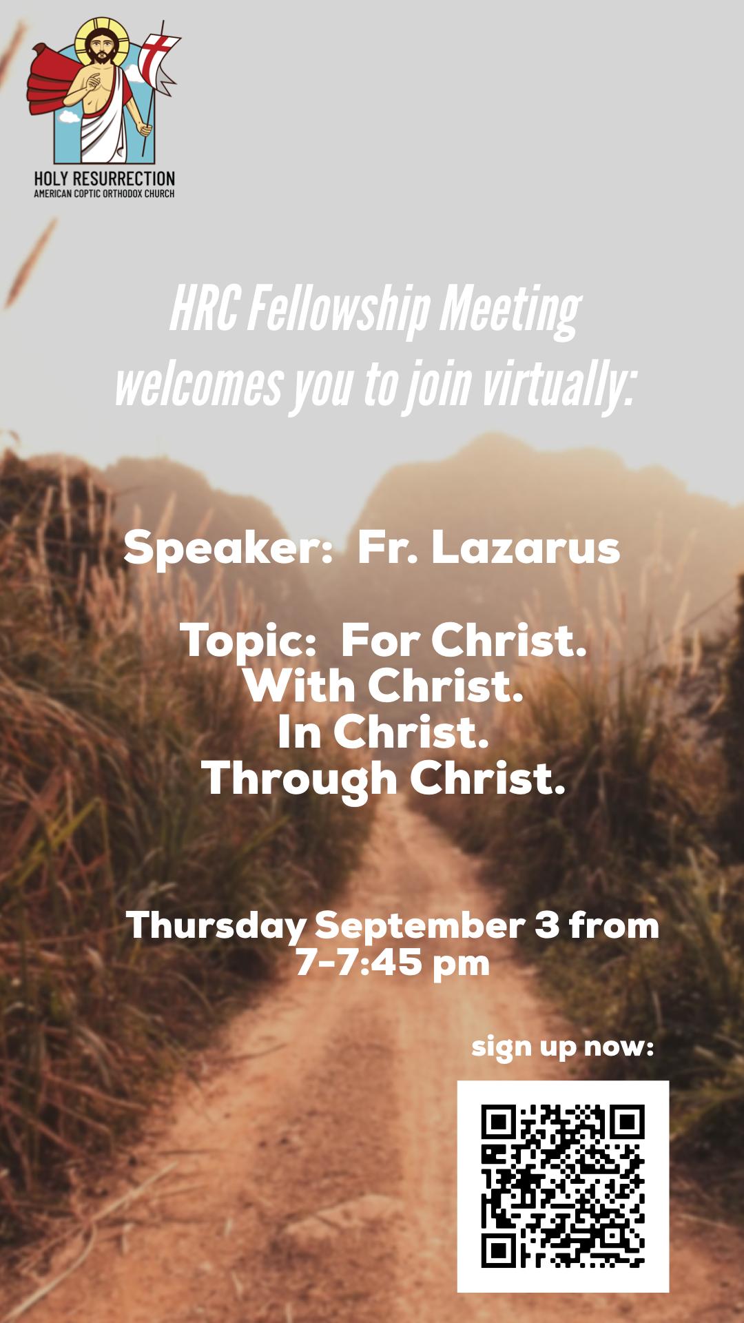 HRC Fellowship meeting flyer